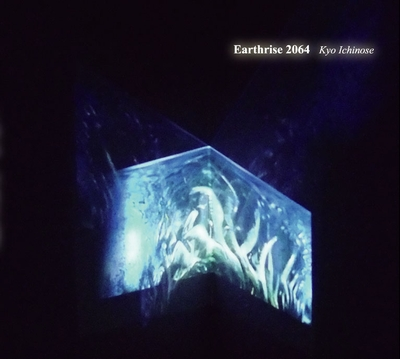 earthrise2064_cover