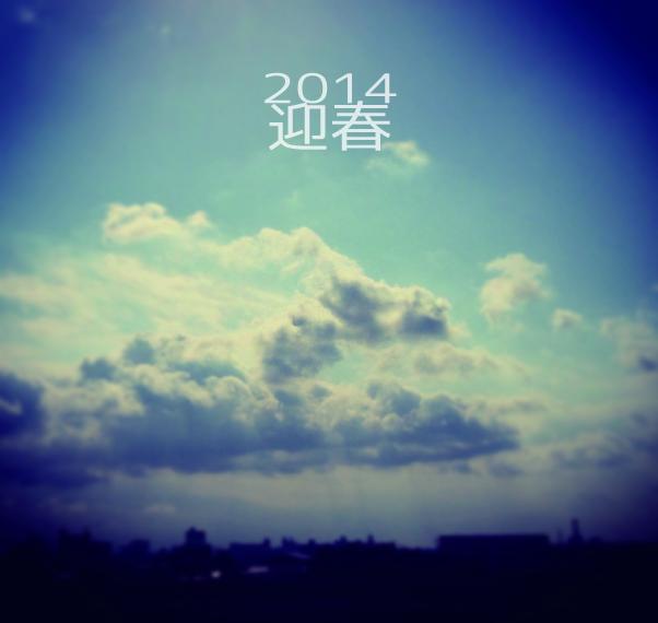 2014_card_web
